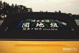 ストリートに根付く者たちの話。栃木の団地組