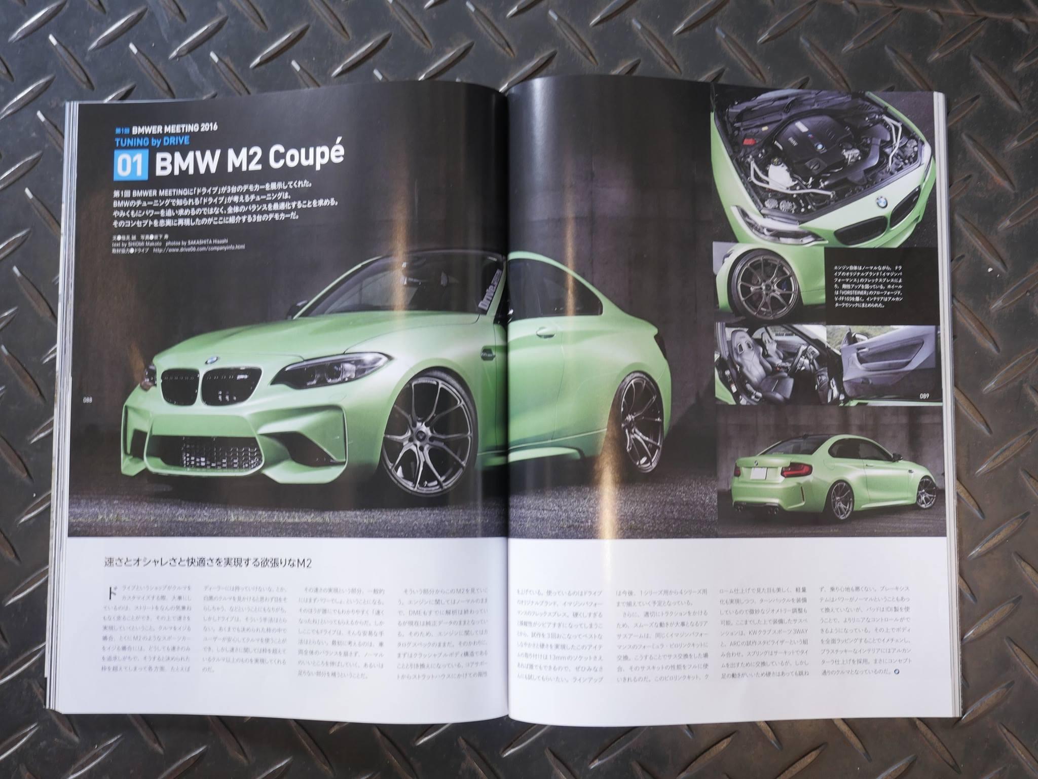 BMWを中心にしたEURO専門のPARTS SHOP、Drive.