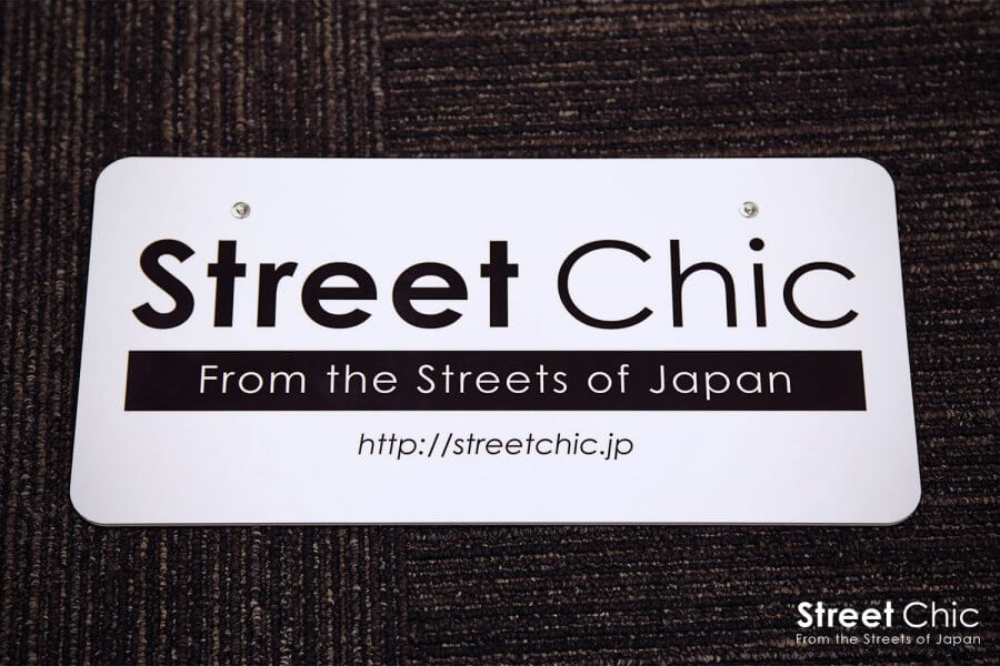 "StreetChic ""Crew"" Plate for CAR SHOW [Front] [Back]"
