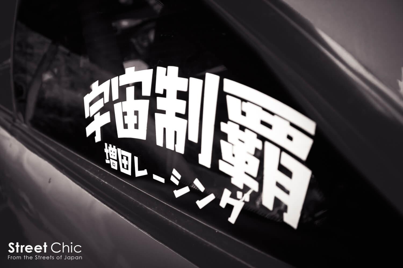 ドリパ走行会、おまぴ走 with TOP ONE、パート2
