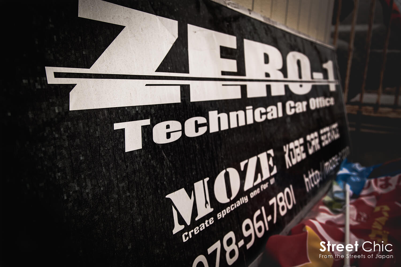 MOZEの汎用フェンダー、サイクルフェンダー、シルビアのエアロ