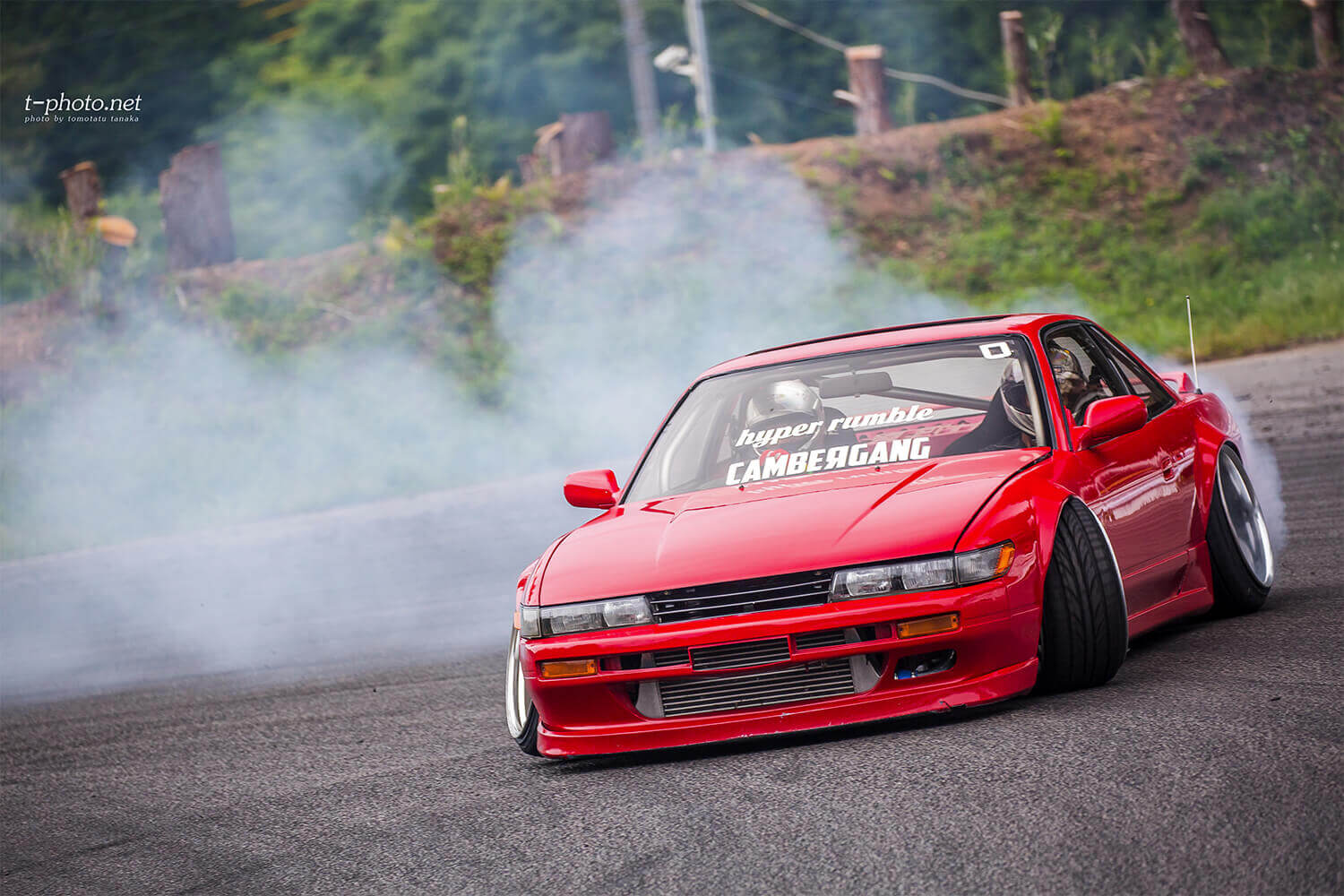 The Drift Scene in Japan