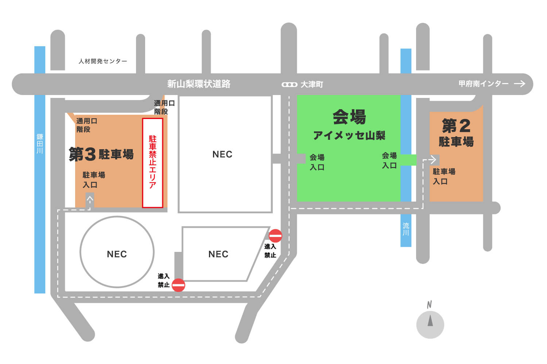 フェンダリスト・ジャパン2018の詳細、地図など