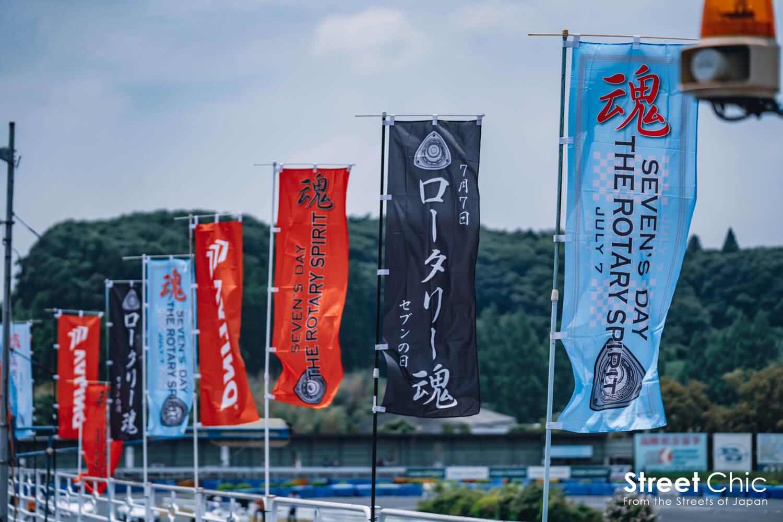 ロータリー魂2021のレポート@茂原ツインサーキット [PART1]